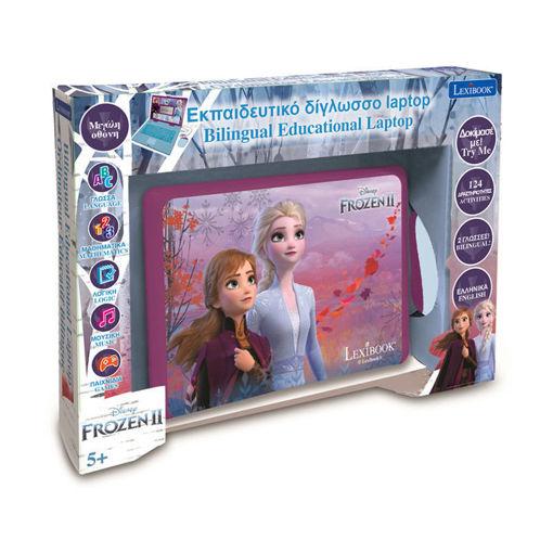 Εικόνα για Εκπαιδευτικό Δίγλωσσο Laptop Lexibook Frozen JC598FZi8