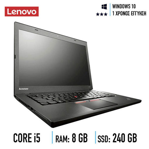 Picture of Lenovo ThinkPad  T450 i5 ( Refurbished Grade A - )